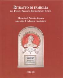 Ritratto di famiglia del primo e secondo Risorgimento patrio