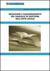 Redazione e aggiornamento del manuale di gestione nell'ente locale