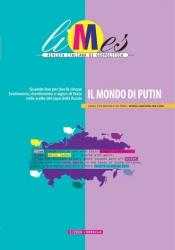 Il mondo di Putin
