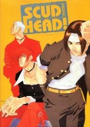 Ru-Garu Gameo The King of Fighters Series Visual Book: Scud Head!