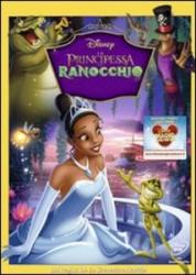 La principessa  e il  ranocchio [DVD]