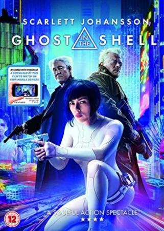 Ghost in the shell /Regia di Rupert Sanders