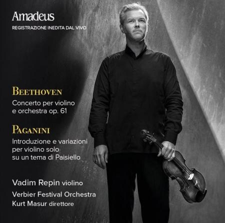 Concerto per violino e orchestra in re maggiore, op. 61