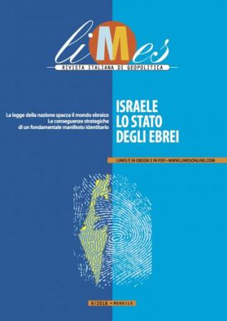 Israele lo stato degli ebrei